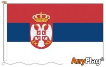 SERBIA CREST ANYFLAG RANGE - VARIOUS SIZES
